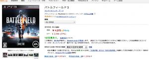 スクリーンショット 2014-04-23 23.24.44